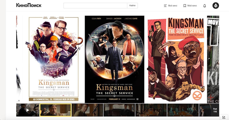 Постеры фильмов вместе с кадрами и трейлерами