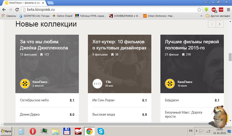 Видимая область страницы сайта на экране нетбука